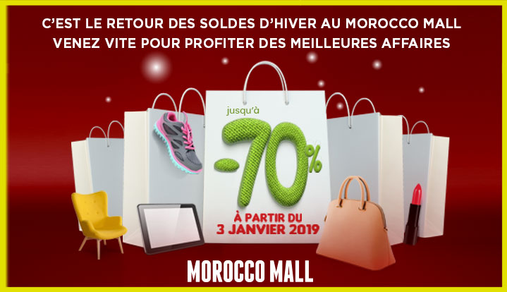 video moroccomall